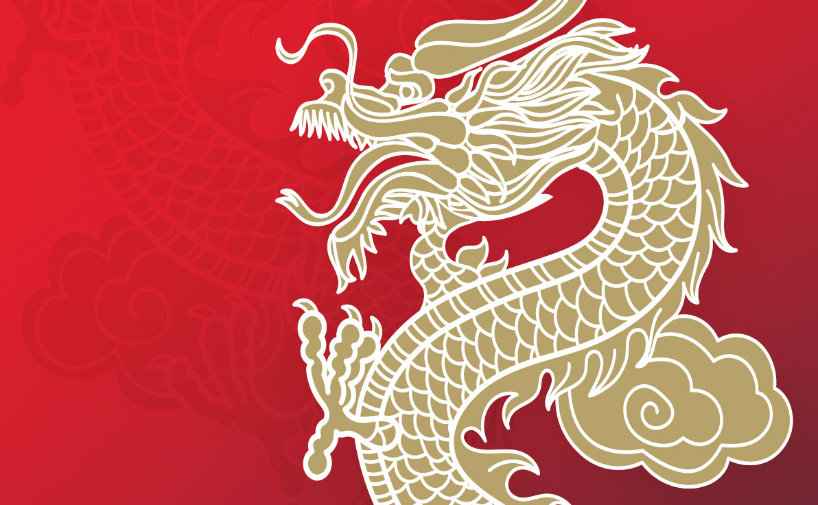 Cropped image of Chinese dragon on red background from the China Collaboration Timeline.