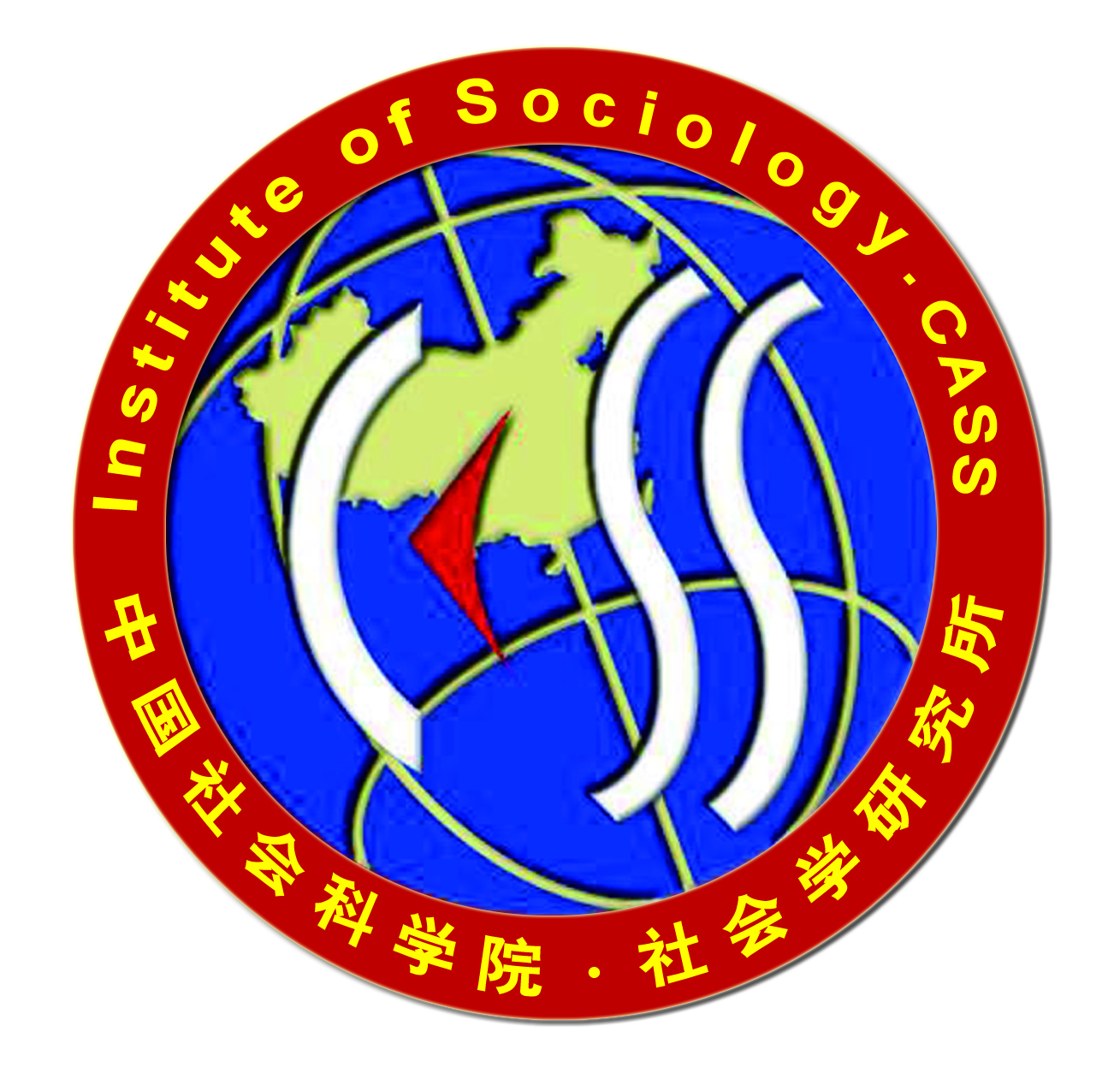 Institute of Sociology - CASS logo.