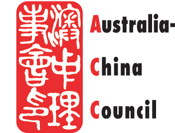 Australian Government logo next to the Australia China Council logo.
